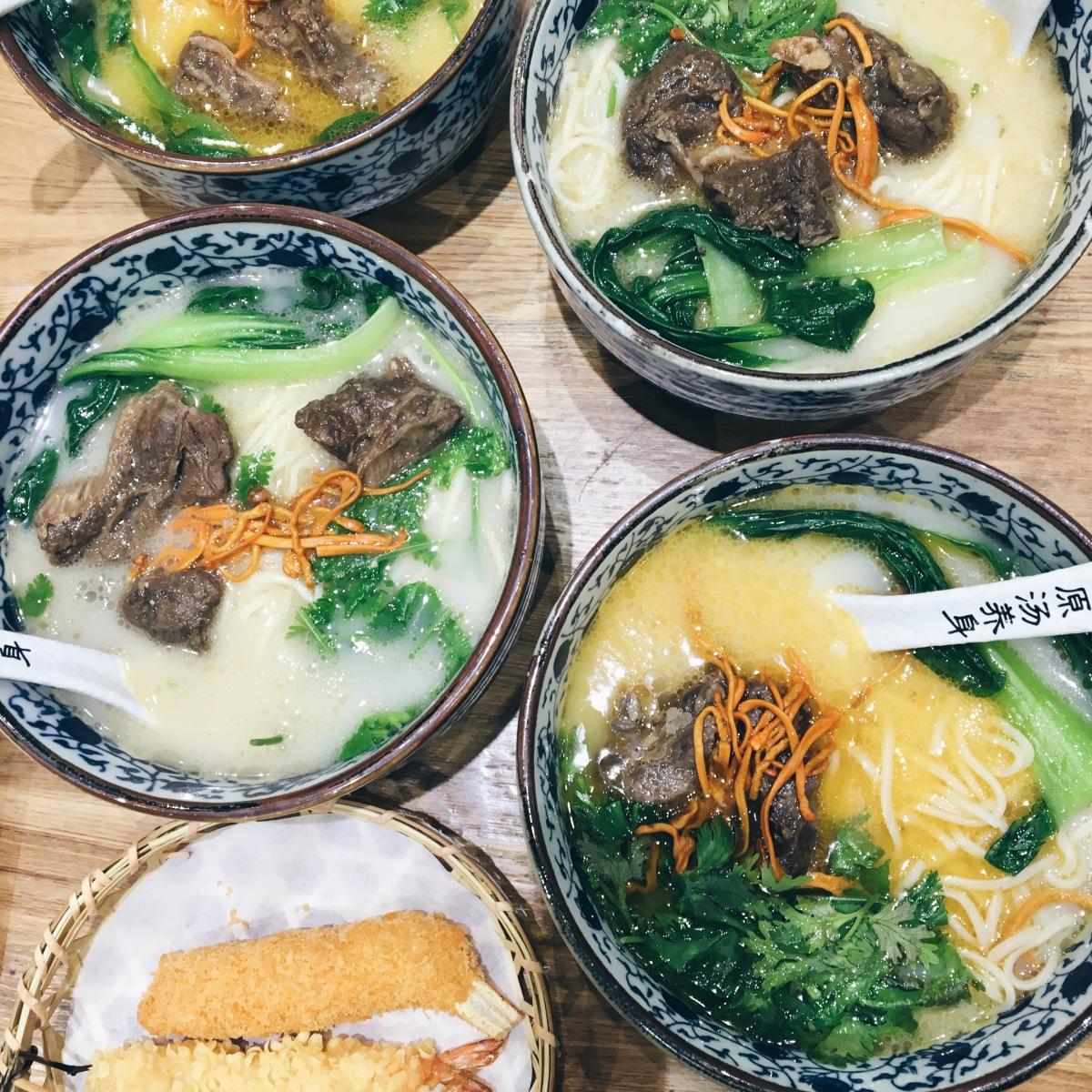Hefu Noodle ( Shanghai )
